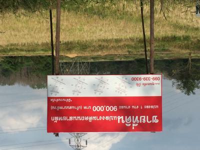 ที่ดิน 3600000 แพร่ เมืองแพร่ ป่าแมต